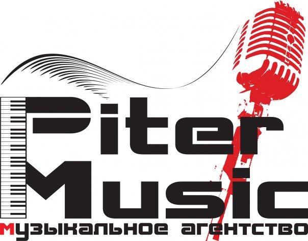 Музыкальное агентство PiterMusic